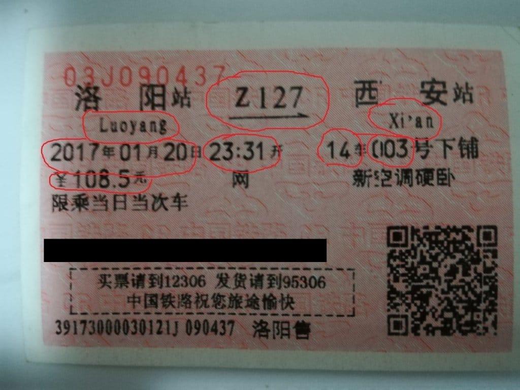 China Train Ticket, from kiosk