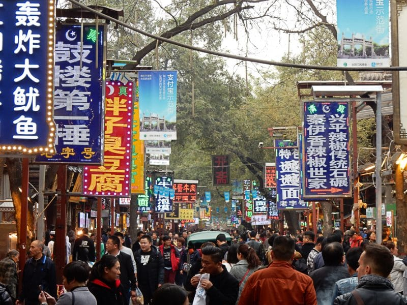 Muslim Street, Xi'an
