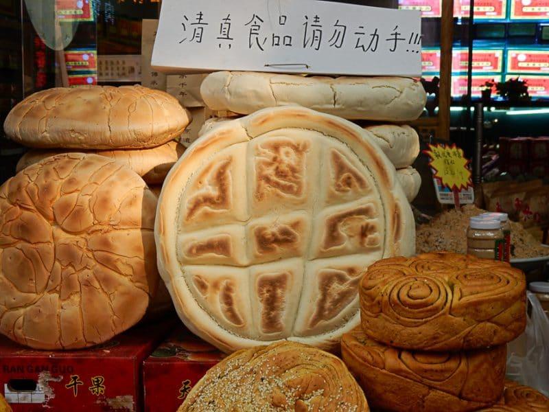 Street food, Xi'an