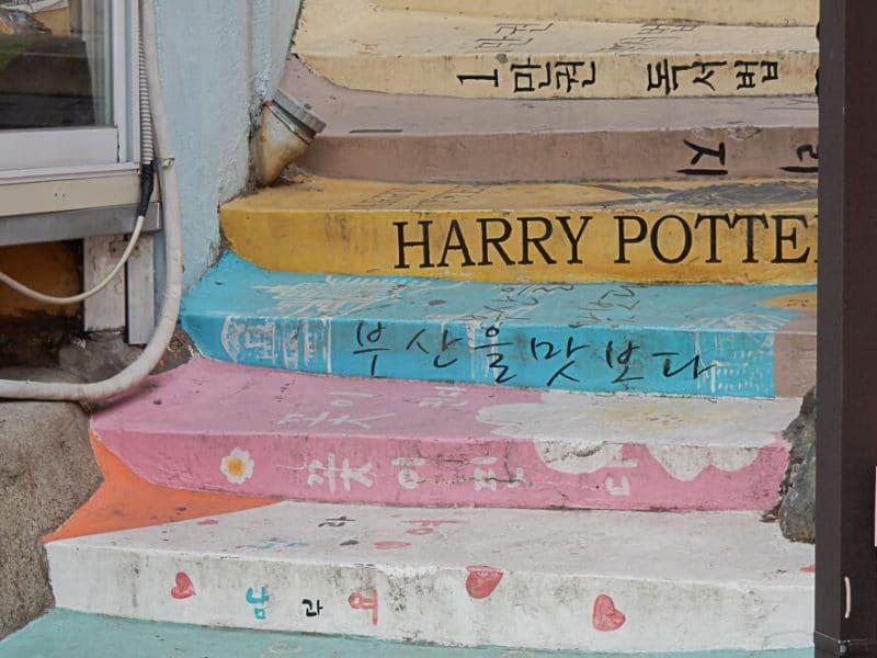 Steps, Gamcheon, Busan, South Korea