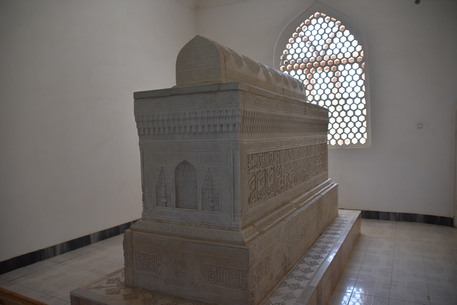 Al Hakim Crypt