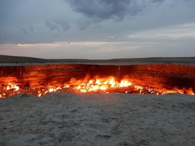 Darvaza, Turkmenistan