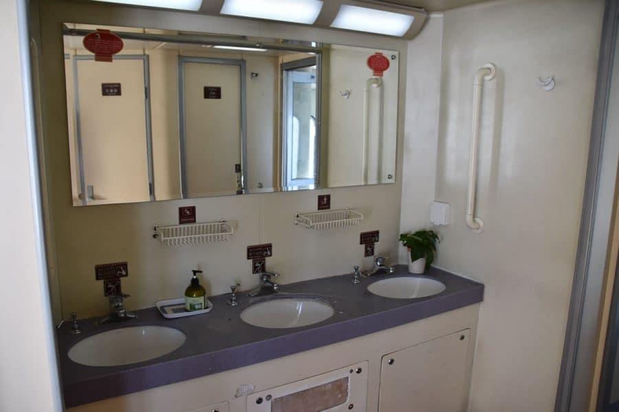 Tibet Train Washroom