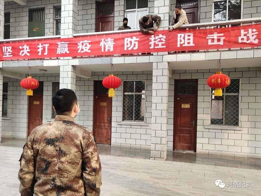 Qingdao South Road, Luoyang