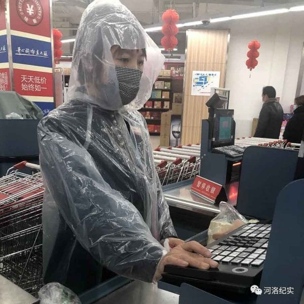 Inside a Luoyang supermarket