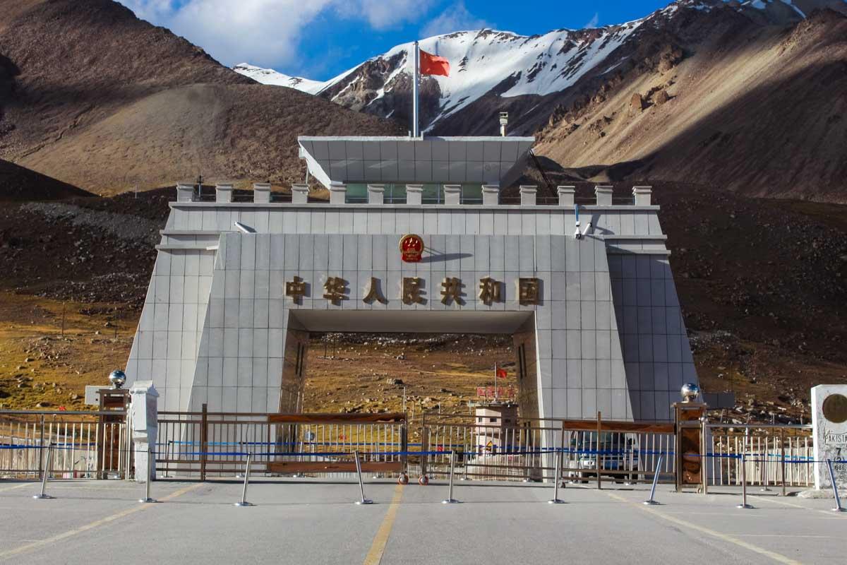 Xinjiang Border