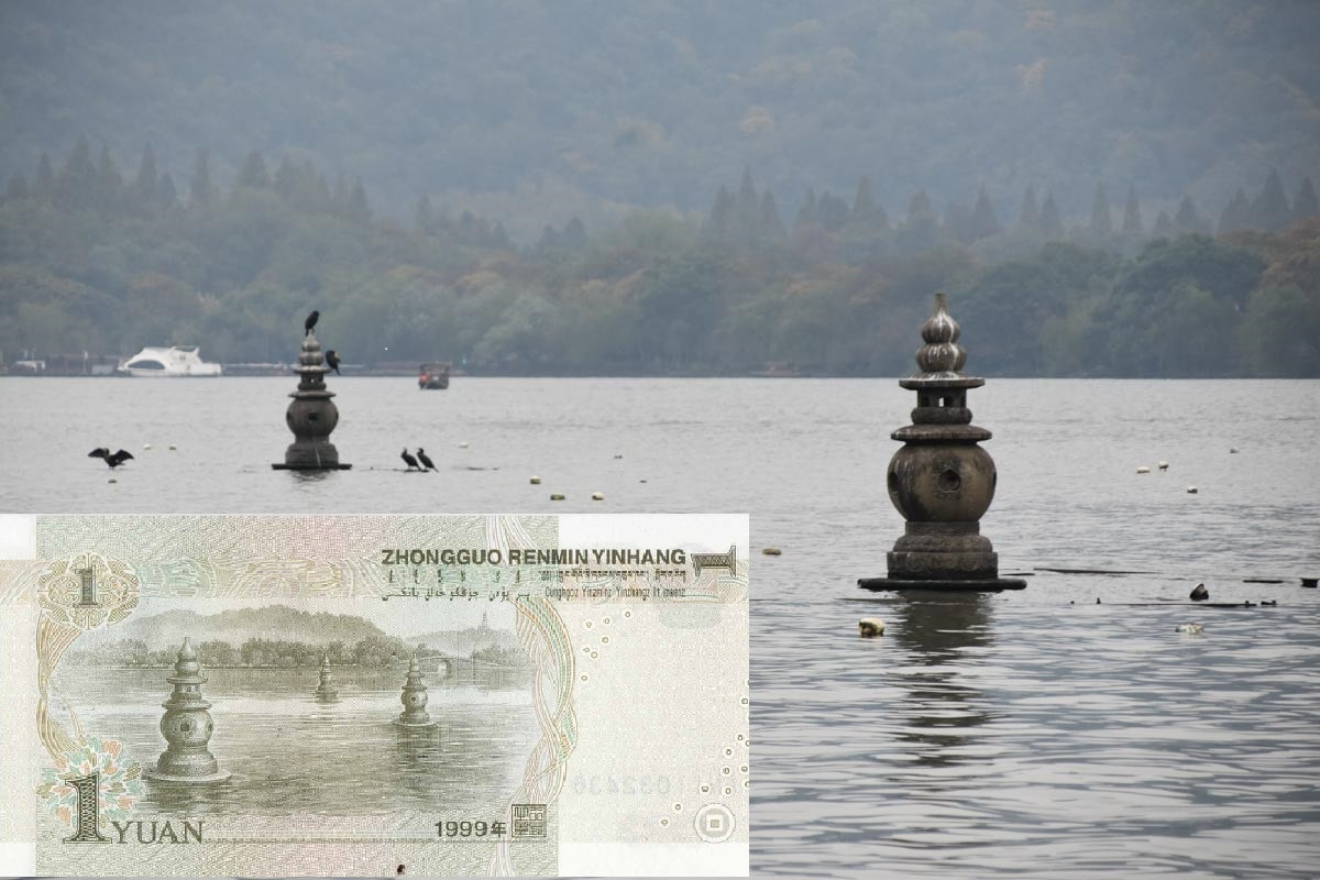 China Landmarks - 1 Yuan