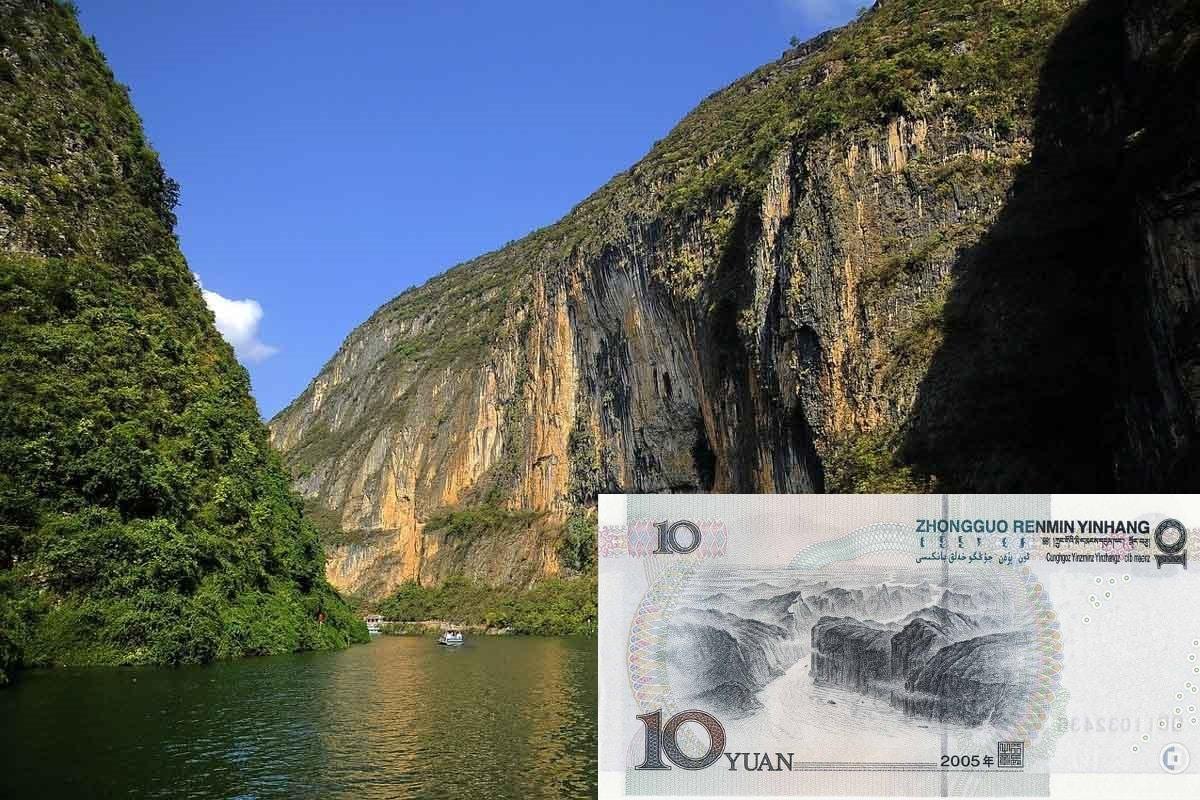 China Landmarks - 10 Yuan