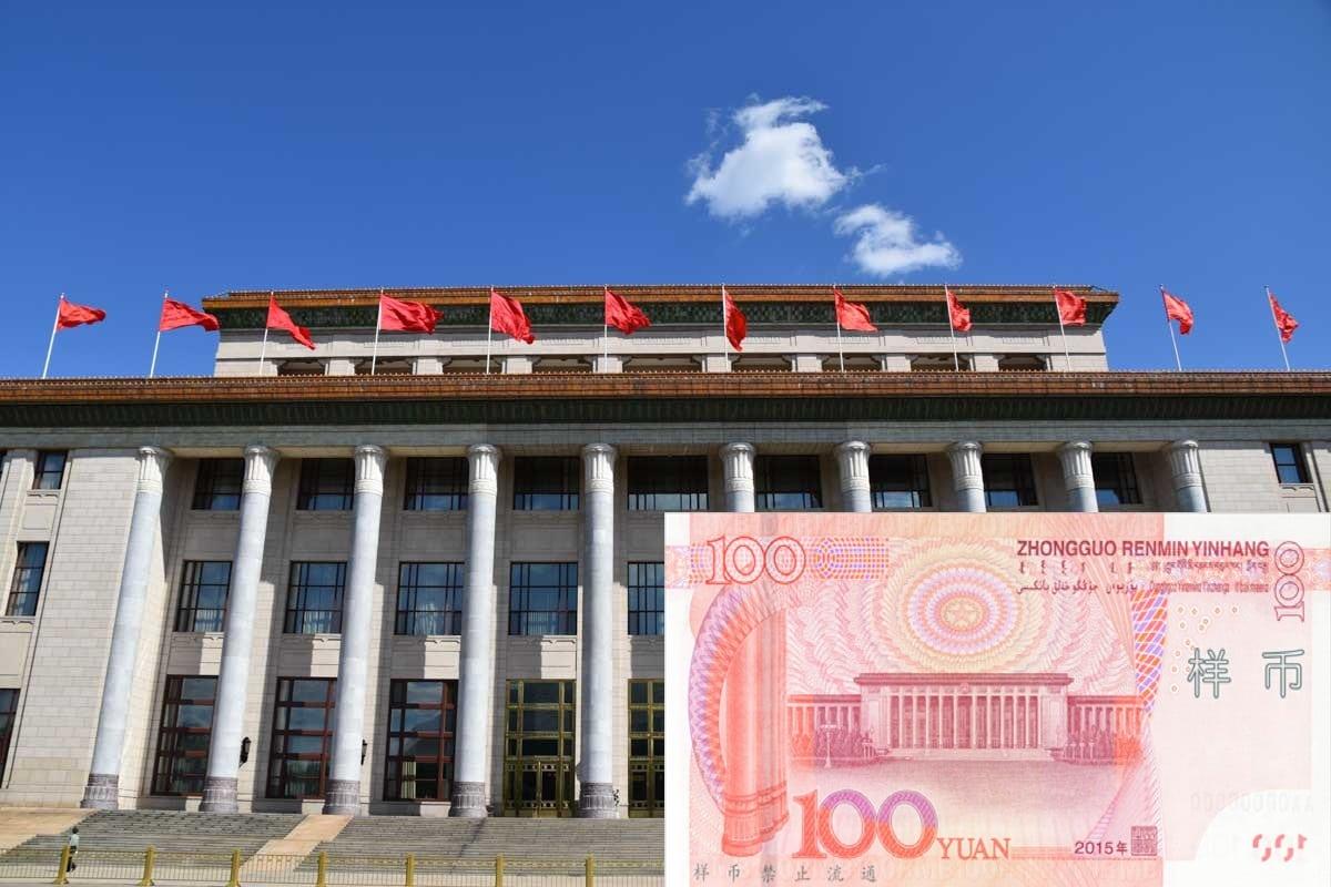 China Landmarks - 100 Yuan