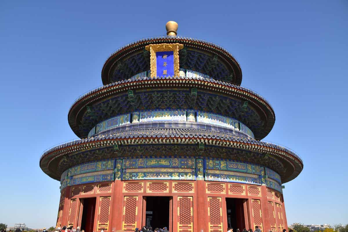 China Landmarks - Temple of Heaven