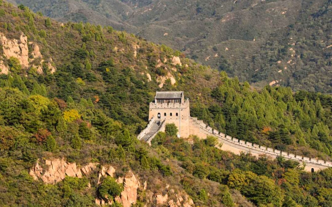 Badaling Great Wall (How to Visit the Great Wall of China)